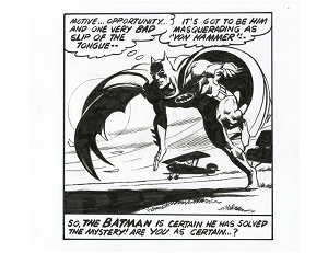Famous Panel Re-Creation from Batman #404
